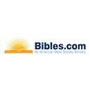 Bibles.com Coupon Codes