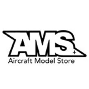 Aircraft Model voucher codes